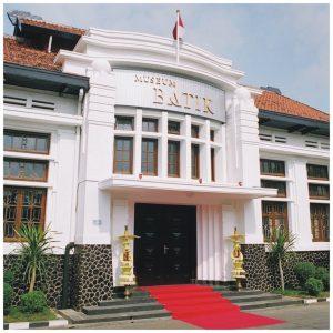 museum-batik-pekalongan